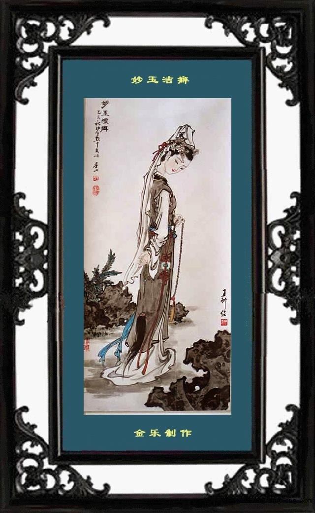 红楼梦》金陵十二钗( 王翀-金乐制作) - 飞龙圣骑士 - 飛龍聖騎士