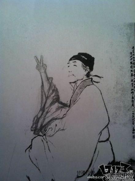 恶搞,涂鸦,杜甫最新图片